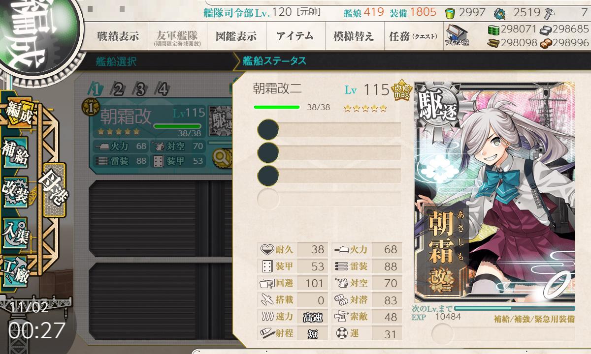 f:id:tsugayuki:20191102110949j:plain