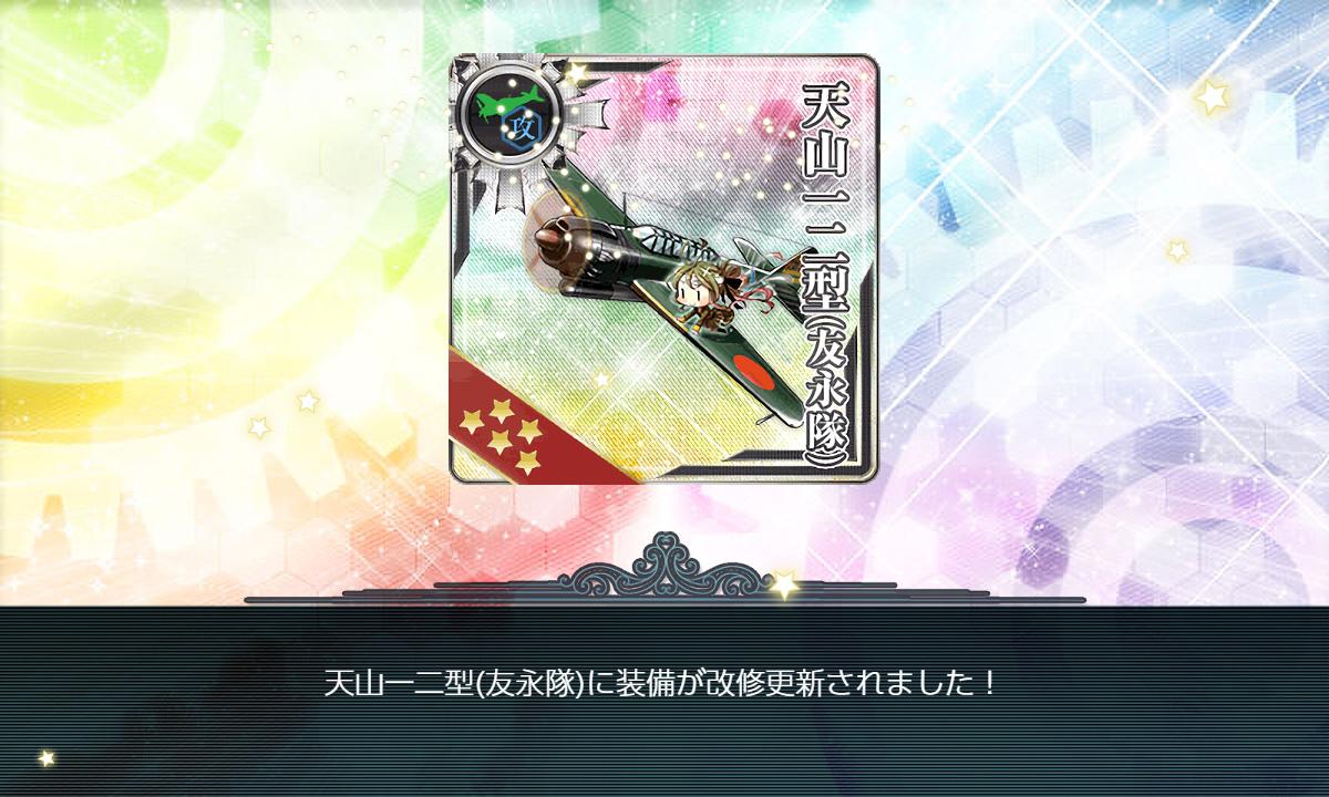 f:id:tsugayuki:20200522234629j:plain