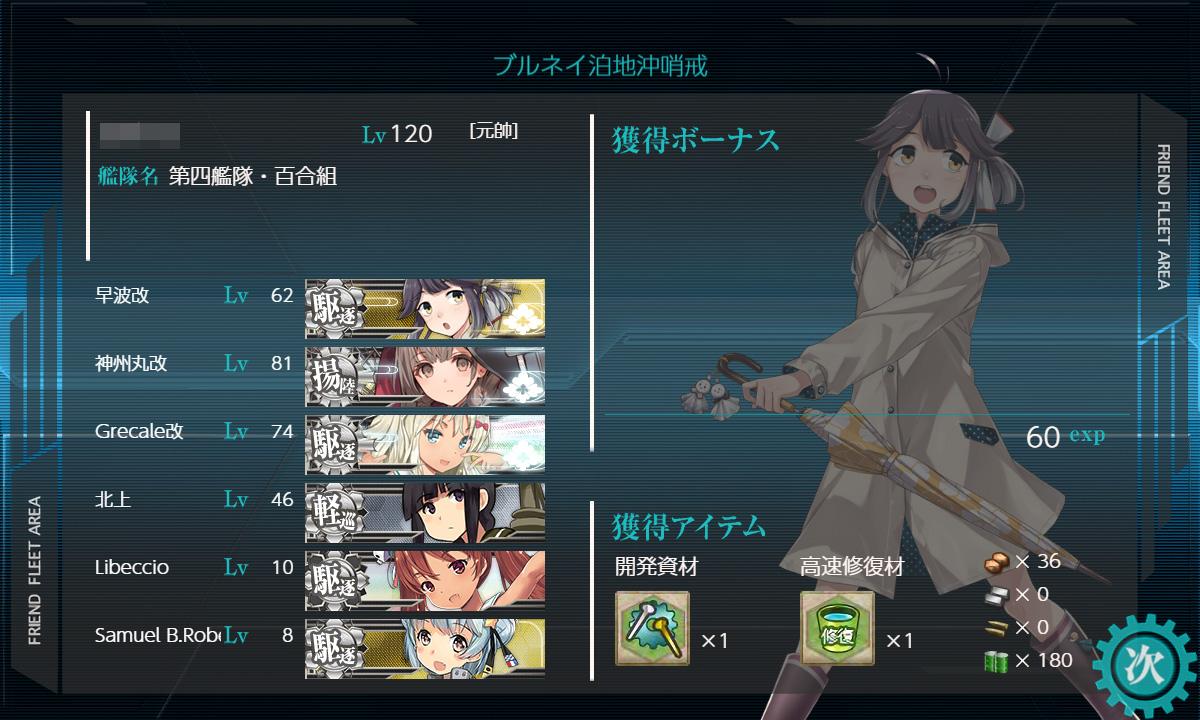 f:id:tsugayuki:20200523001415j:plain