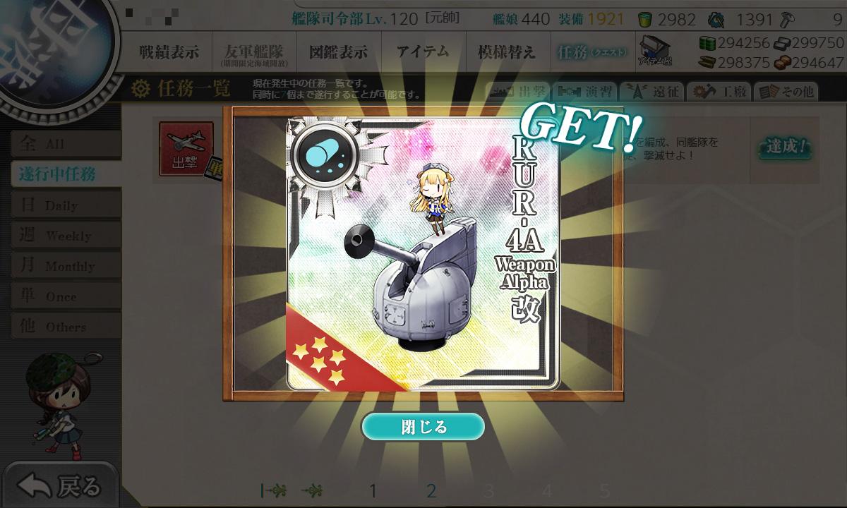 f:id:tsugayuki:20200524133017j:plain