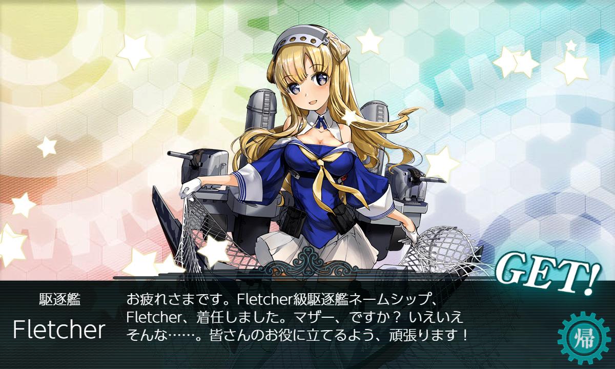f:id:tsugayuki:20200524133250j:plain