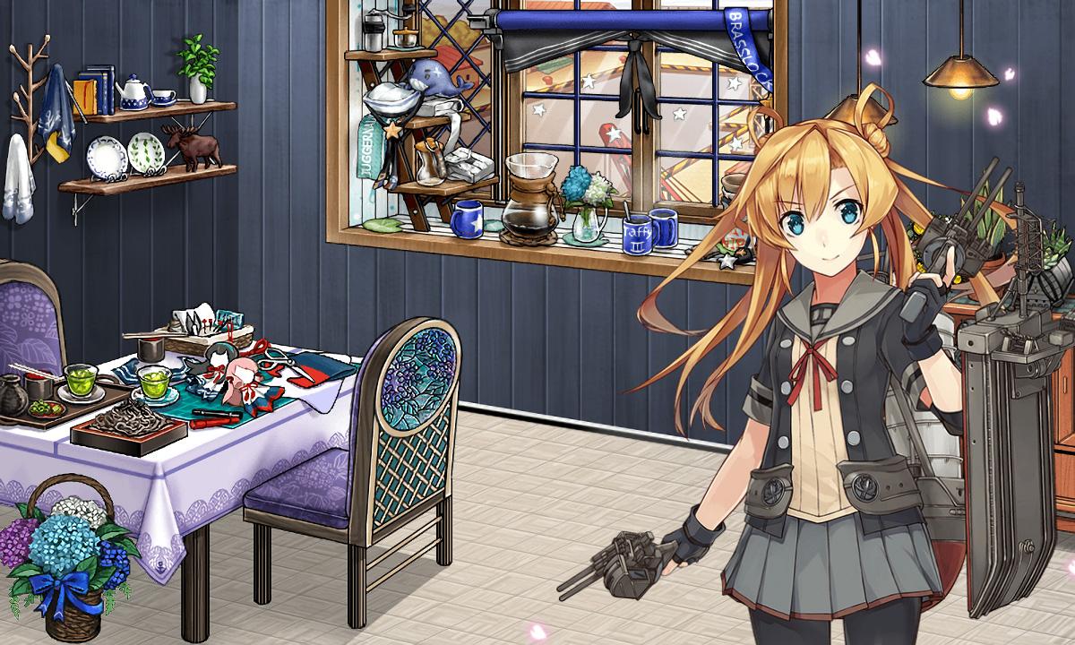 f:id:tsugayuki:20200527192737j:plain