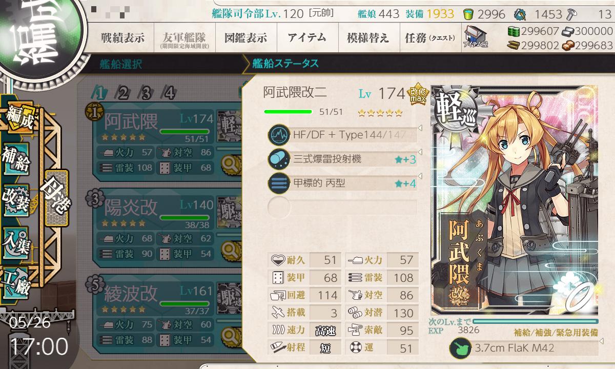 f:id:tsugayuki:20200527192805j:plain
