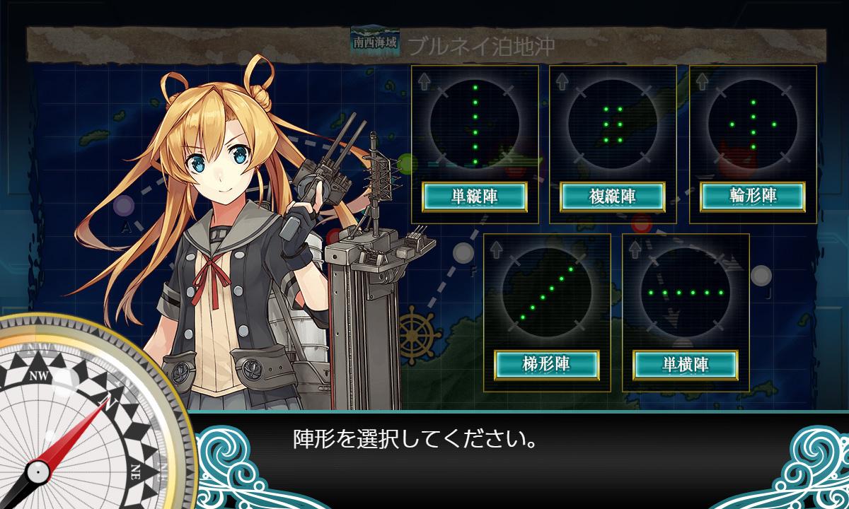 f:id:tsugayuki:20200527192821j:plain