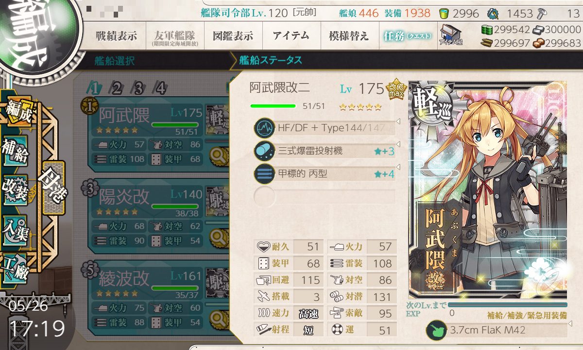 f:id:tsugayuki:20200527192833j:plain