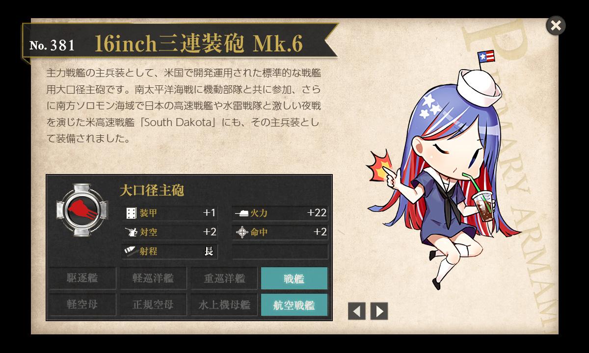 f:id:tsugayuki:20200529214114j:plain