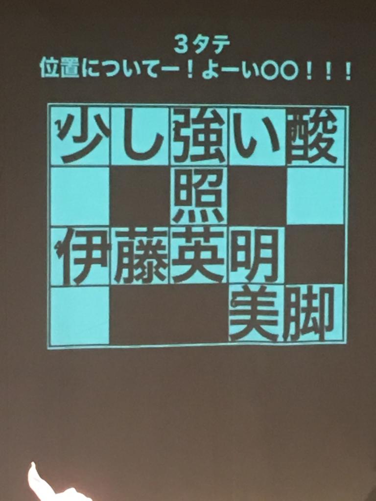 f:id:tsugecha:20170226191807j:plain