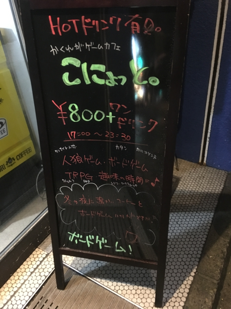 f:id:tsugecha:20170324222044j:plain