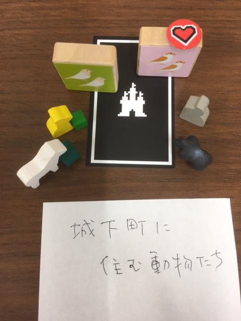 f:id:tsugecha:20170820164737j:plain