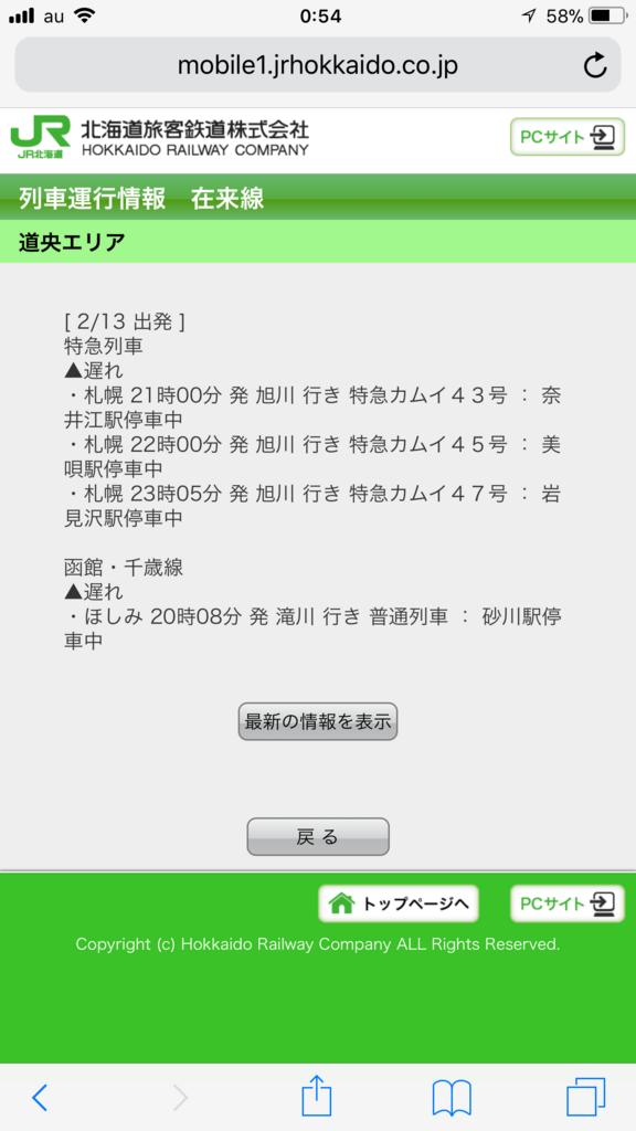 f:id:tsugecha:20180218081423p:plain