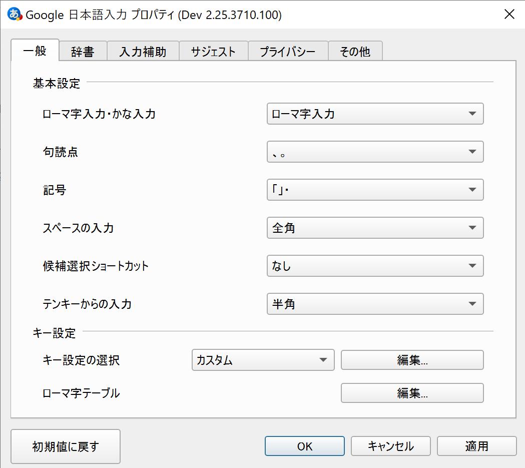f:id:tsugihairetsu:20200116220658p:plain