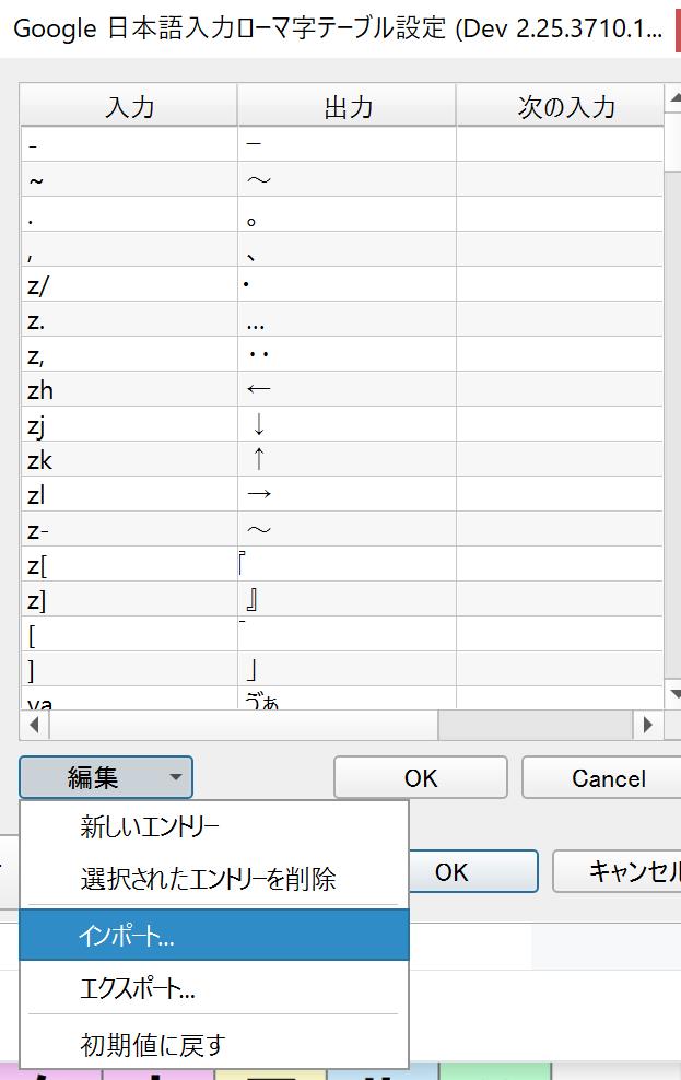 f:id:tsugihairetsu:20200116221303p:plain
