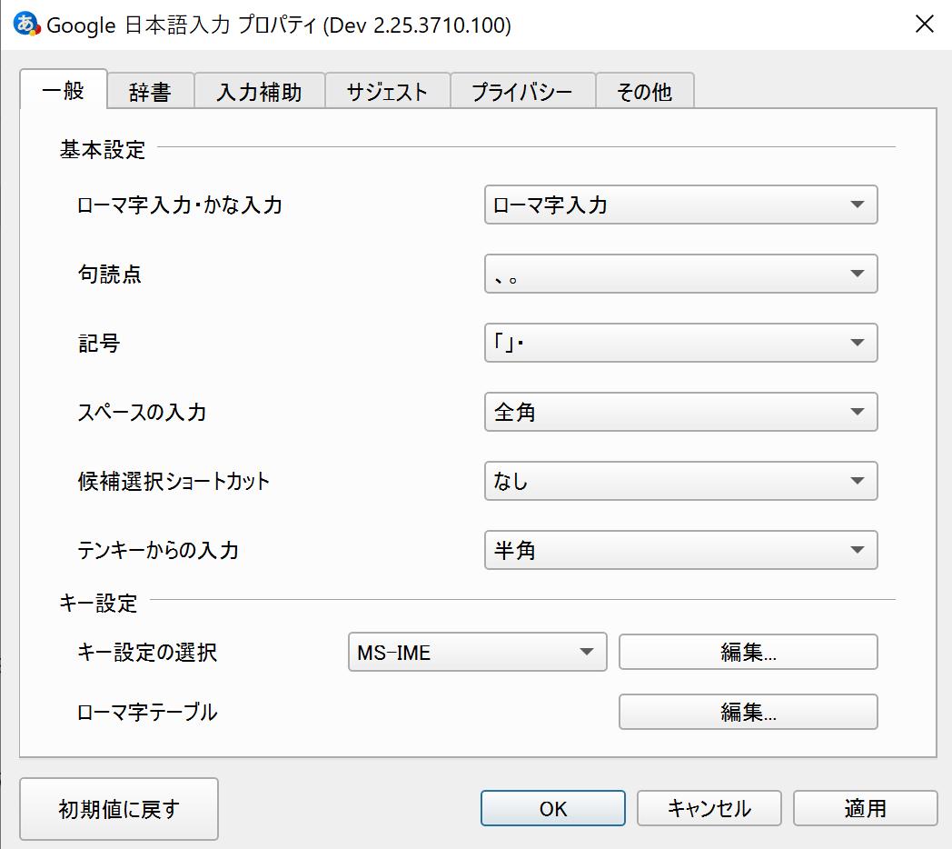 f:id:tsugihairetsu:20200118180756p:plain