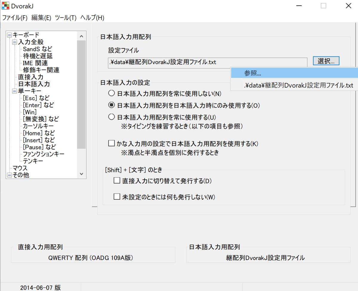 f:id:tsugihairetsu:20200118192142p:plain