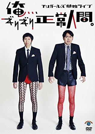 f:id:tsugitain:20170715165625j:plain