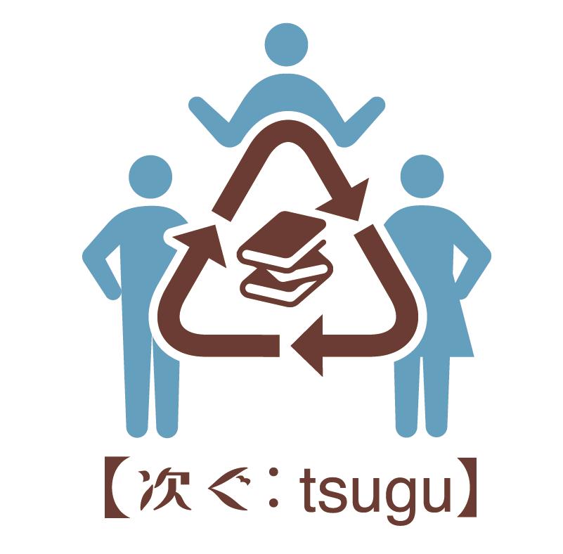 f:id:tsugubooks:20160828185116p:plain