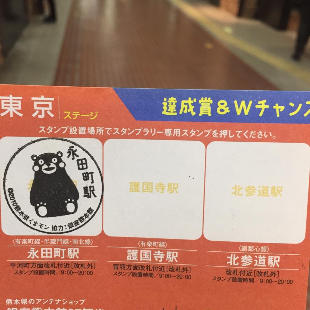 f:id:tsugubooks:20161122214136j:plain
