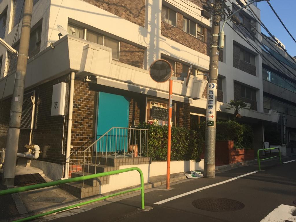 f:id:tsugubooks:20161122215849j:plain