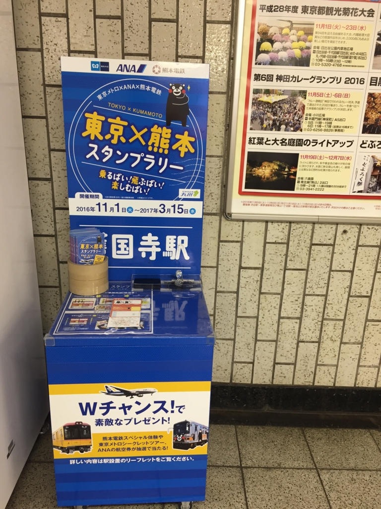 f:id:tsugubooks:20161122221813j:plain