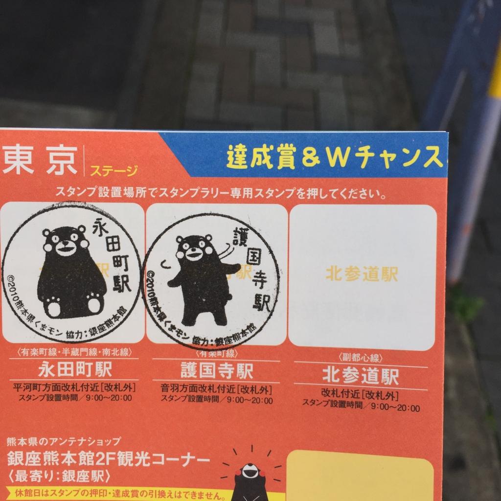 f:id:tsugubooks:20161122222315j:plain