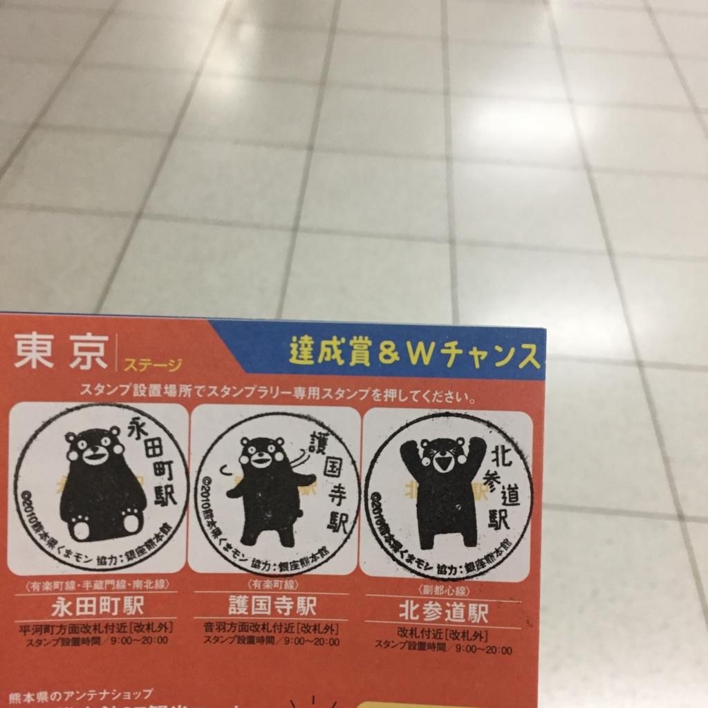 f:id:tsugubooks:20161122232122j:plain