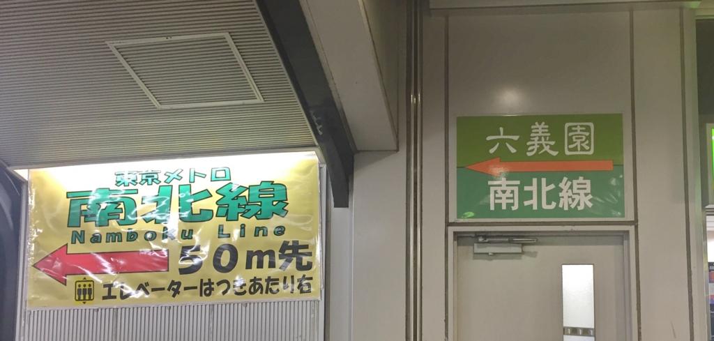 f:id:tsugubooks:20170110000558j:plain