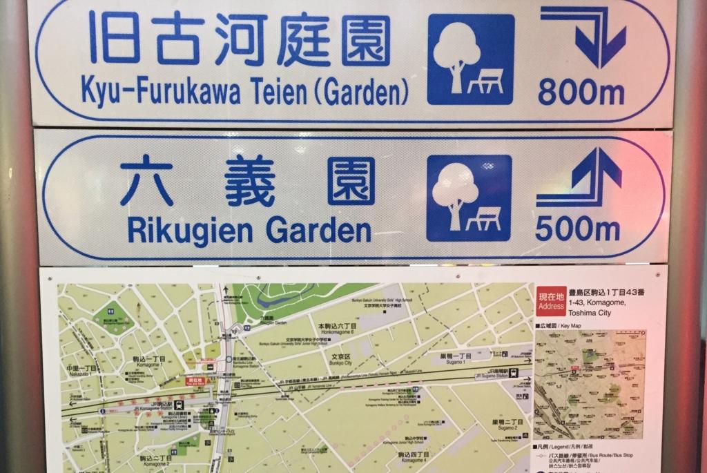 f:id:tsugubooks:20170110000713j:plain