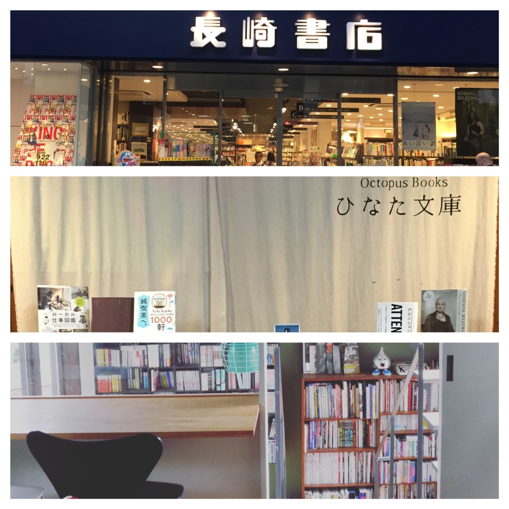 f:id:tsugubooks:20170110081945j:plain