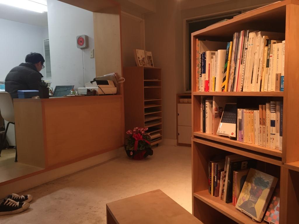 f:id:tsugubooks:20170118005701j:plain