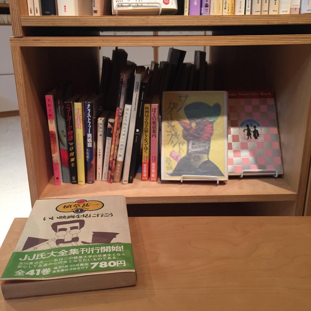 f:id:tsugubooks:20170118010859j:plain