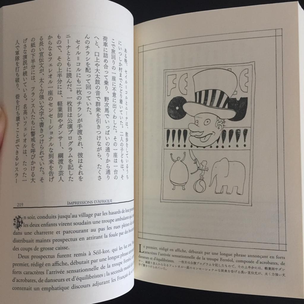 f:id:tsugubooks:20170204105225j:plain