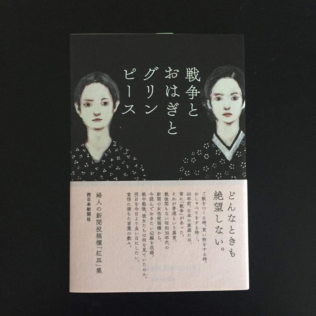 f:id:tsugubooks:20170204143540j:plain