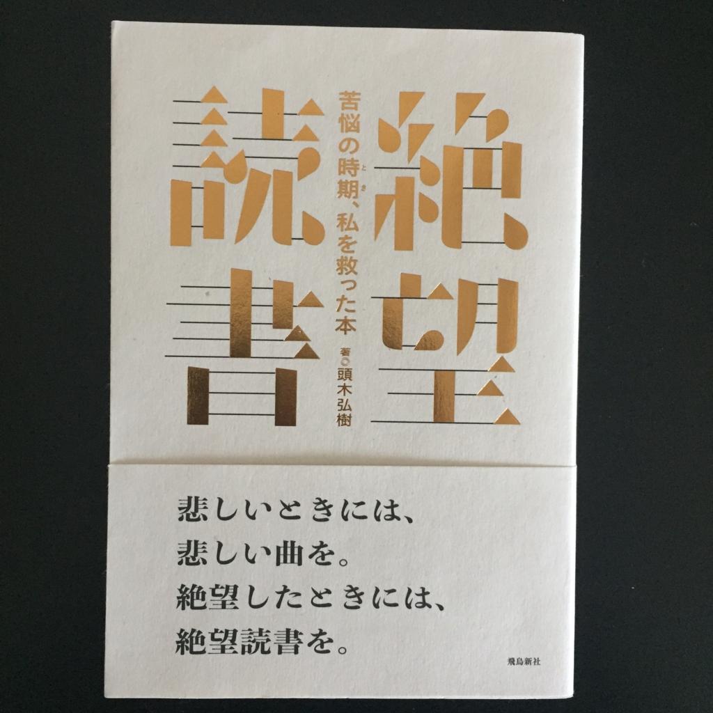 f:id:tsugubooks:20170204145550j:plain