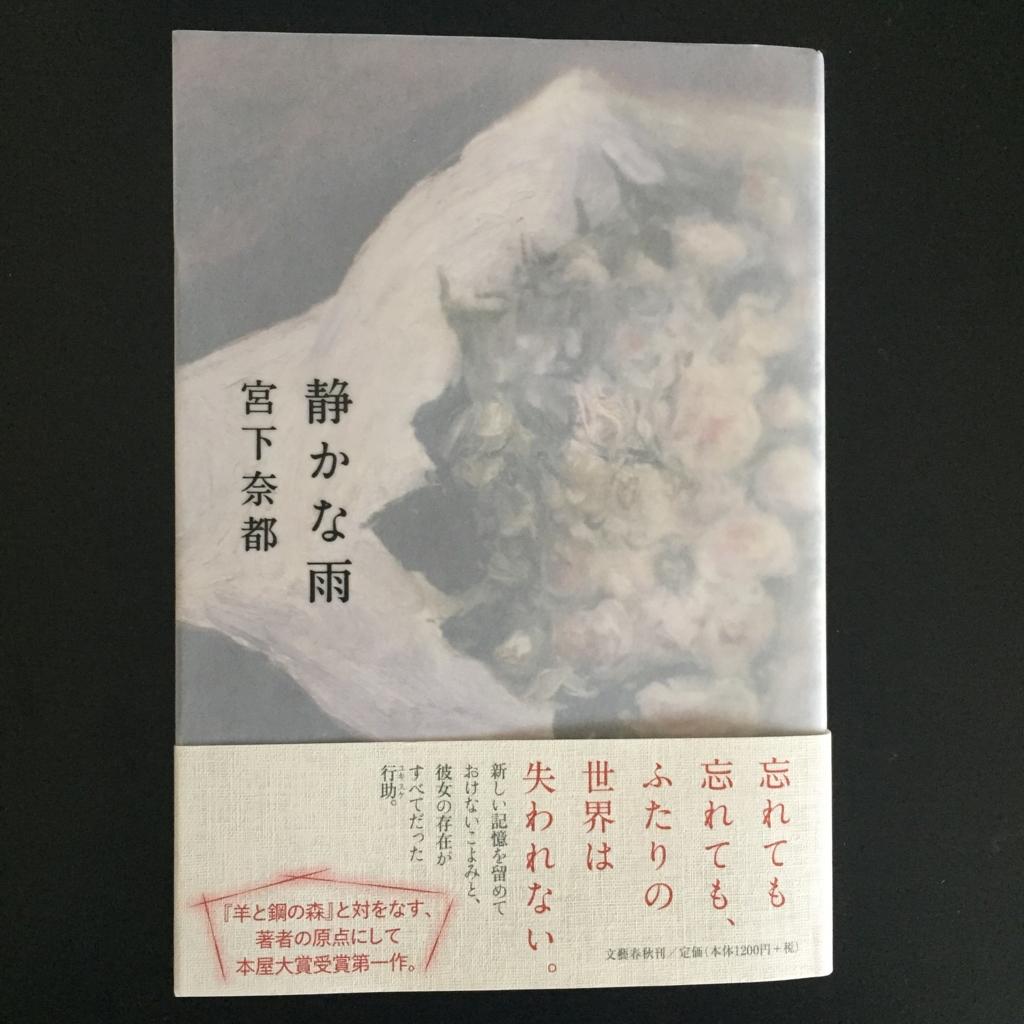 f:id:tsugubooks:20170204150620j:plain
