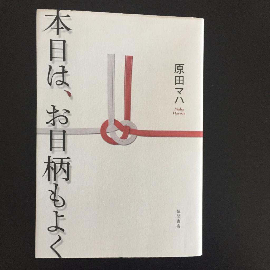 f:id:tsugubooks:20170204180833j:plain