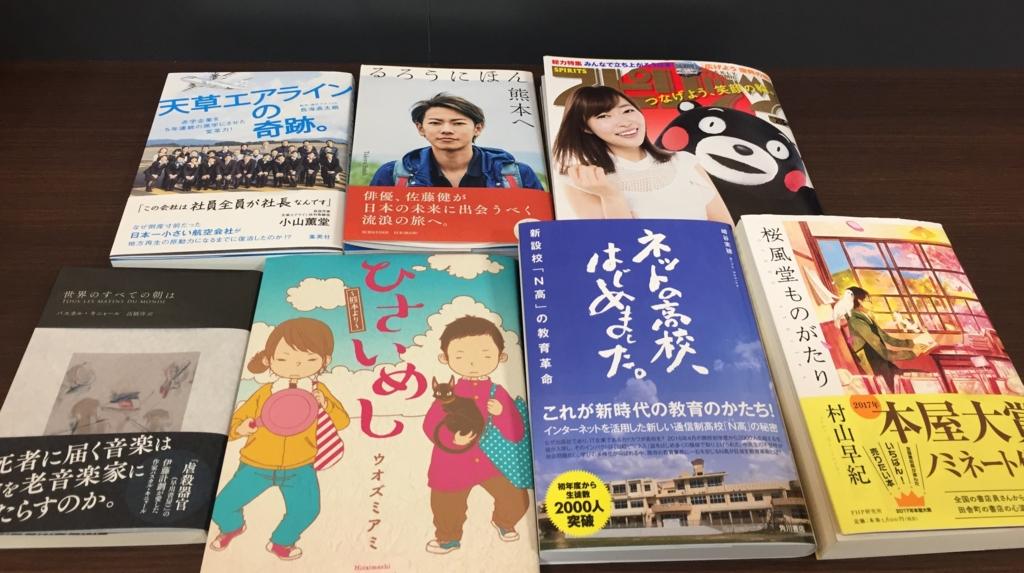 f:id:tsugubooks:20170425075554j:plain