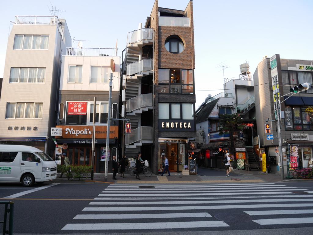f:id:tsugubooks:20170505230355j:plain