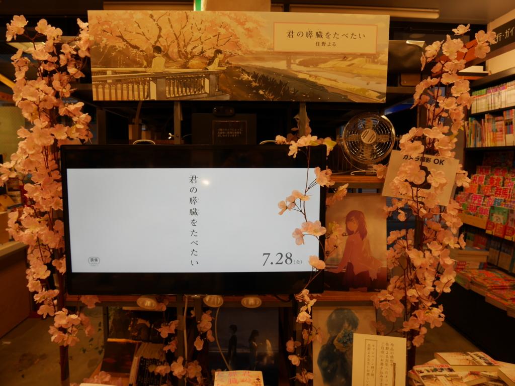 f:id:tsugubooks:20170506051821j:plain