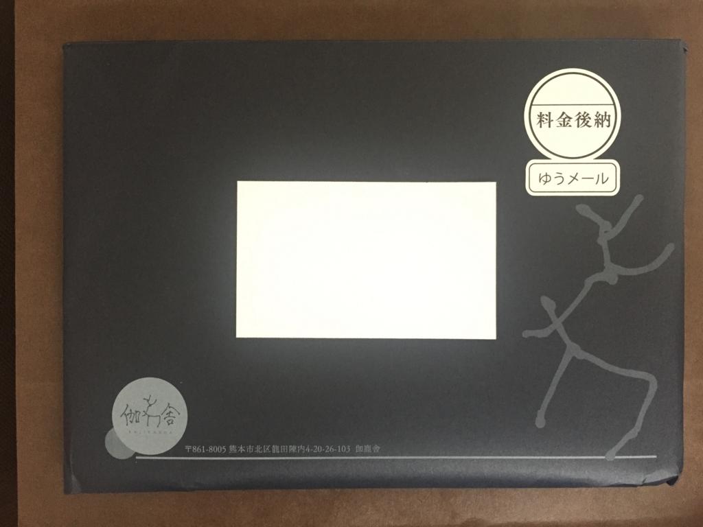 f:id:tsugubooks:20170513011215j:plain