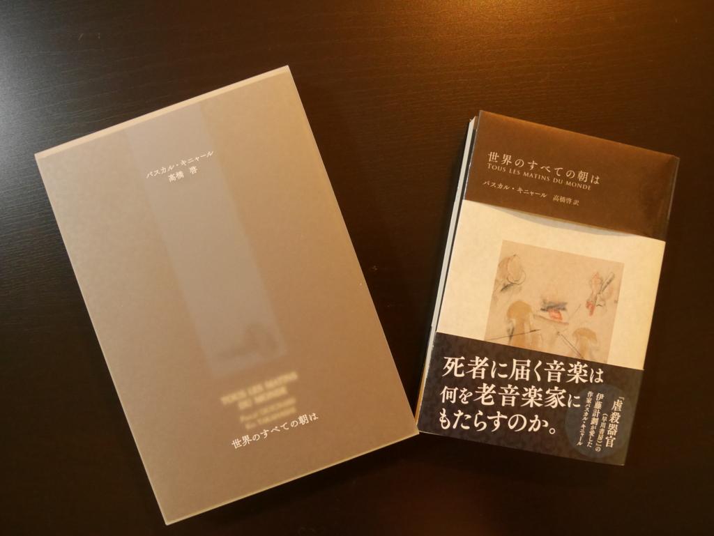 f:id:tsugubooks:20170513011424j:plain