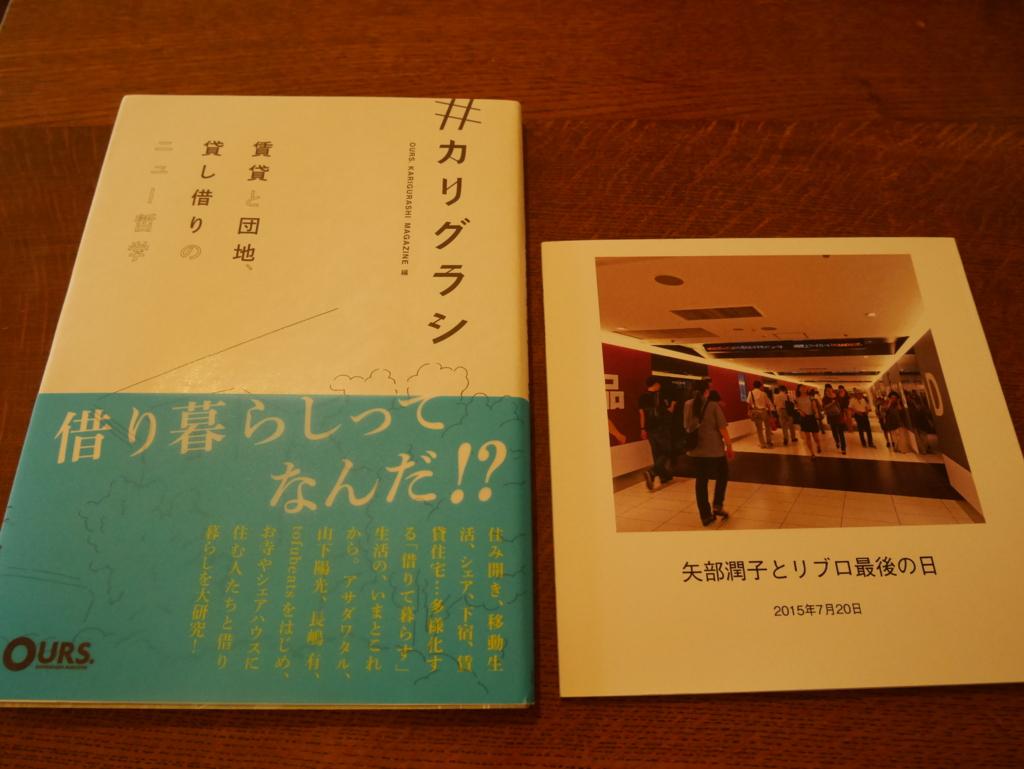 f:id:tsugubooks:20170527171516j:plain