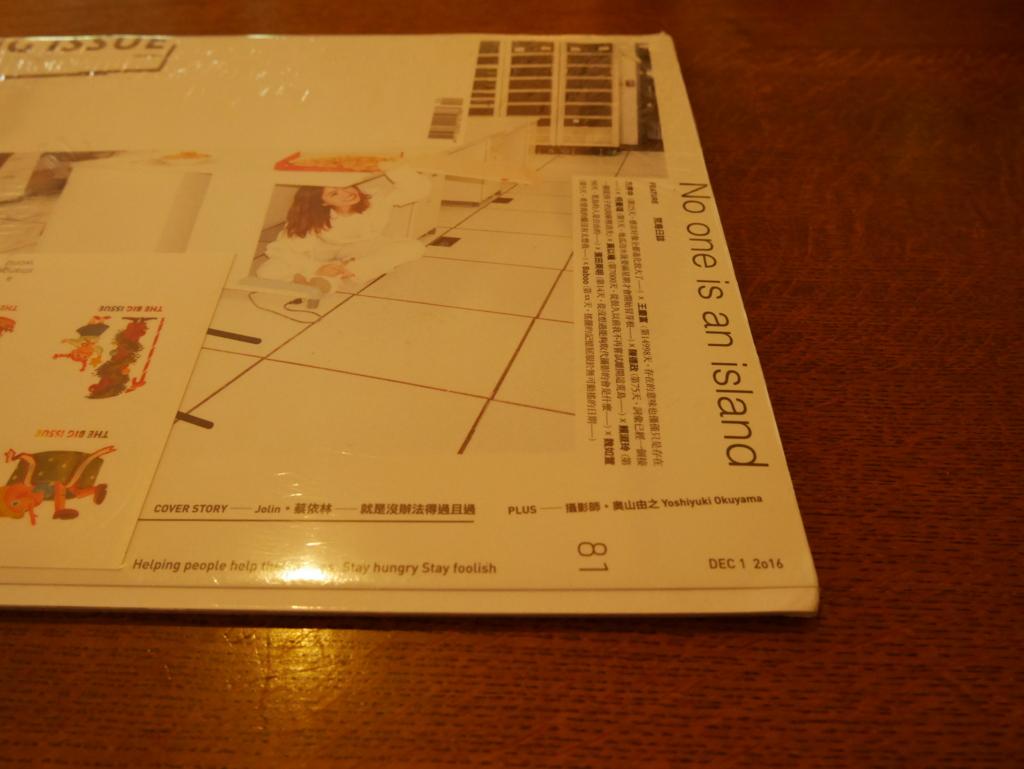 f:id:tsugubooks:20170527172329j:plain