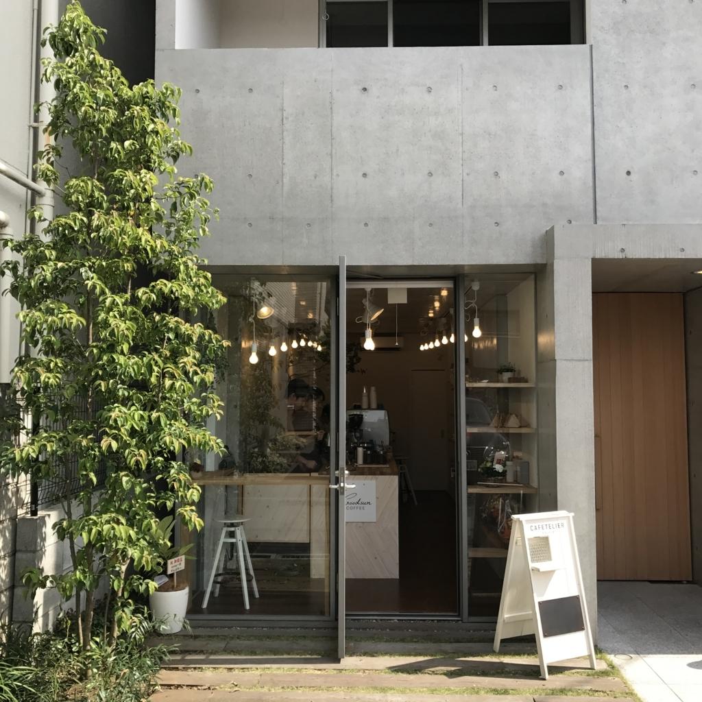f:id:tsugubooks:20171022132828j:plain