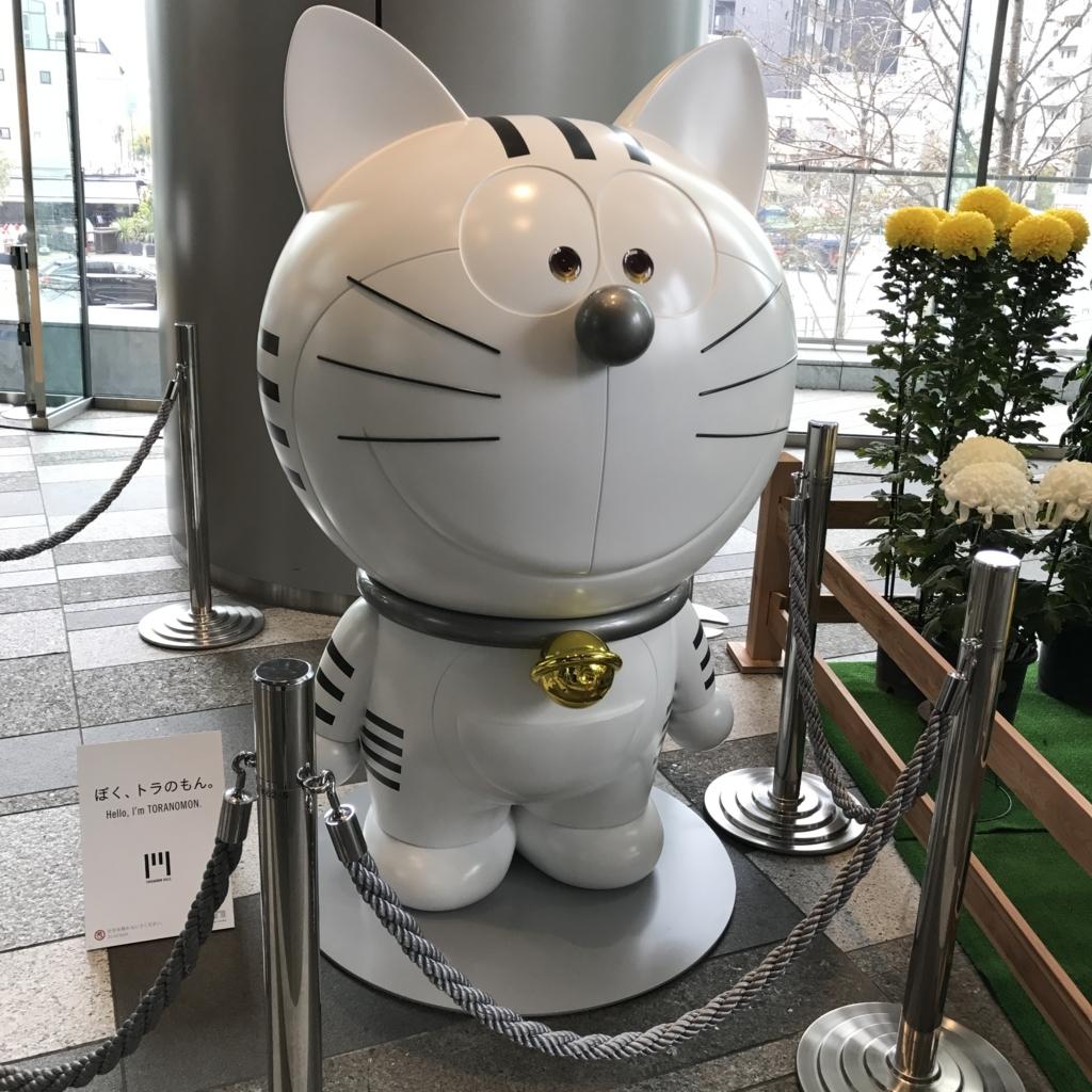 f:id:tsugubooks:20171030214436j:plain