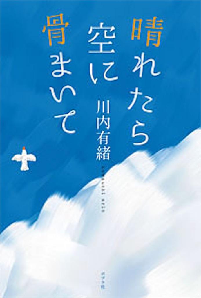 f:id:tsugubooks:20171206074134j:image