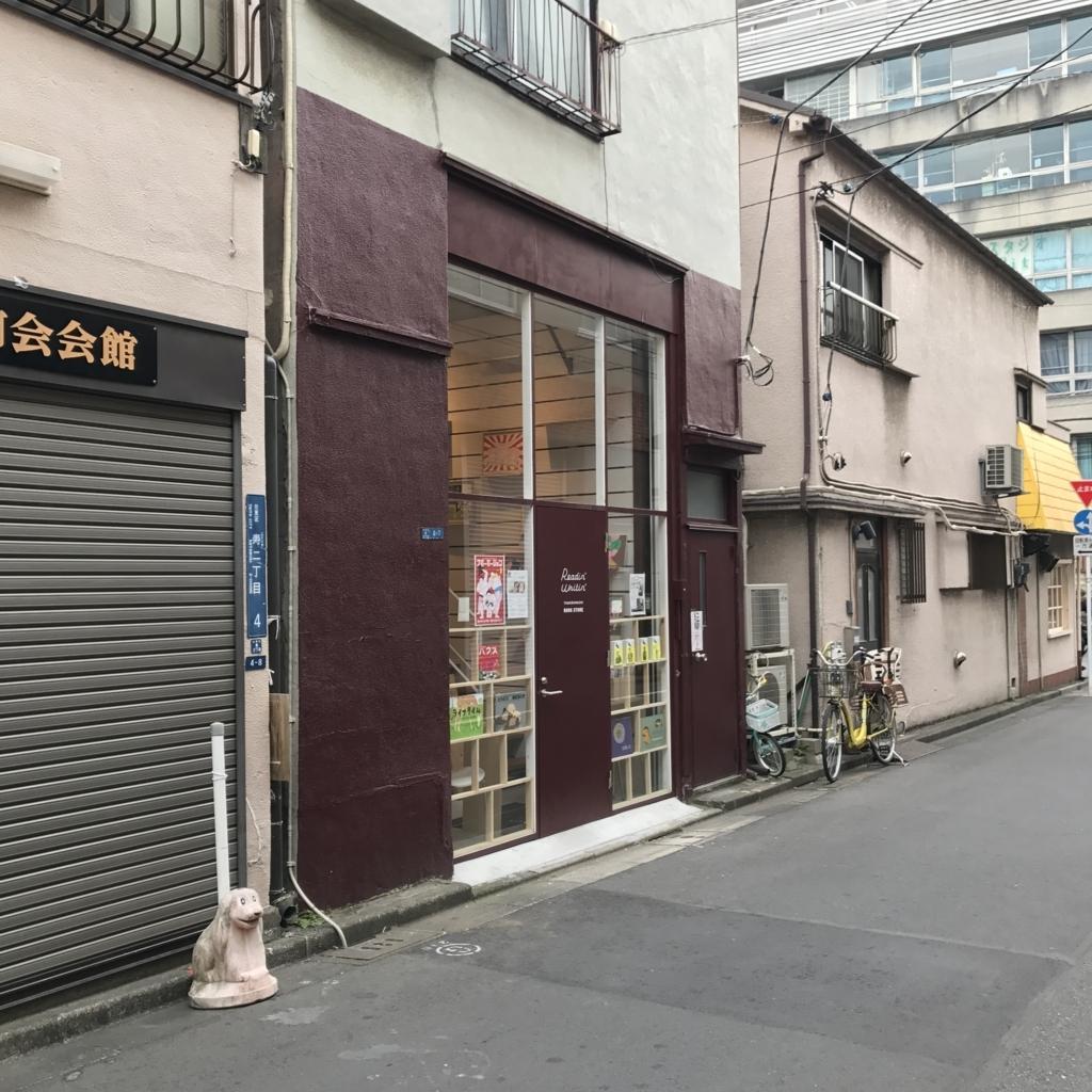 f:id:tsugubooks:20180211091027j:plain