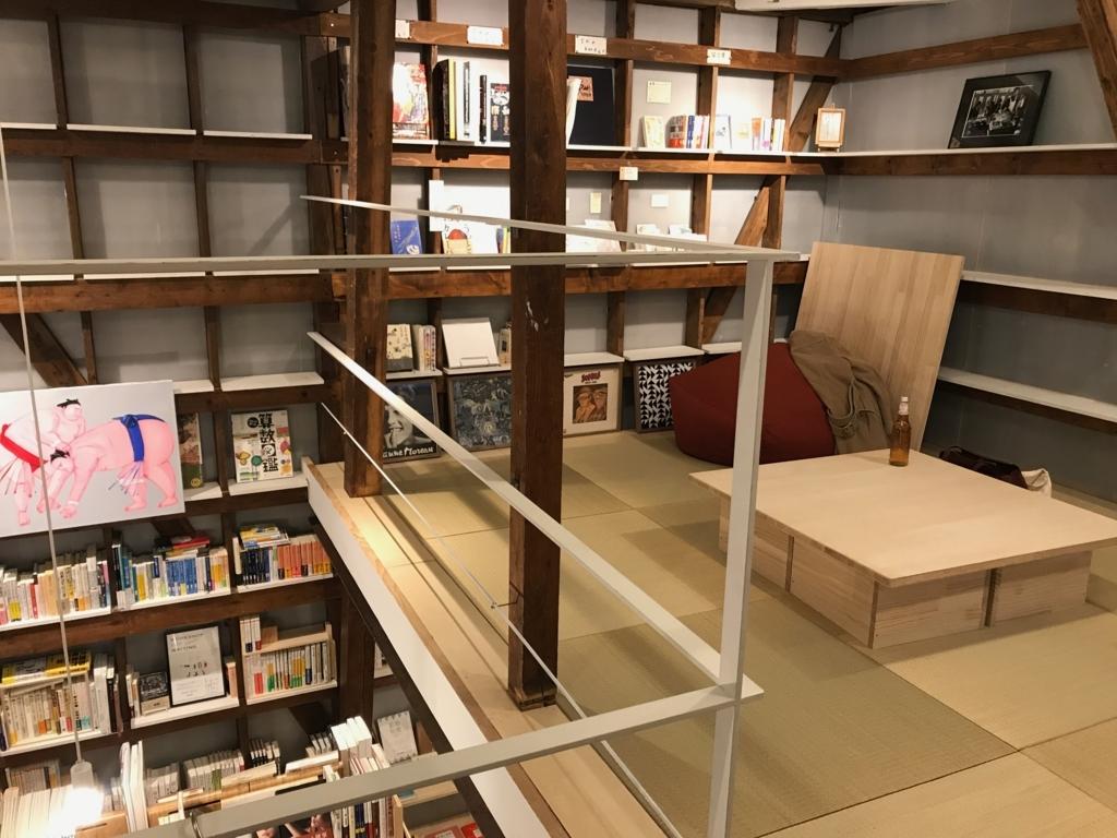 f:id:tsugubooks:20180211091124j:plain