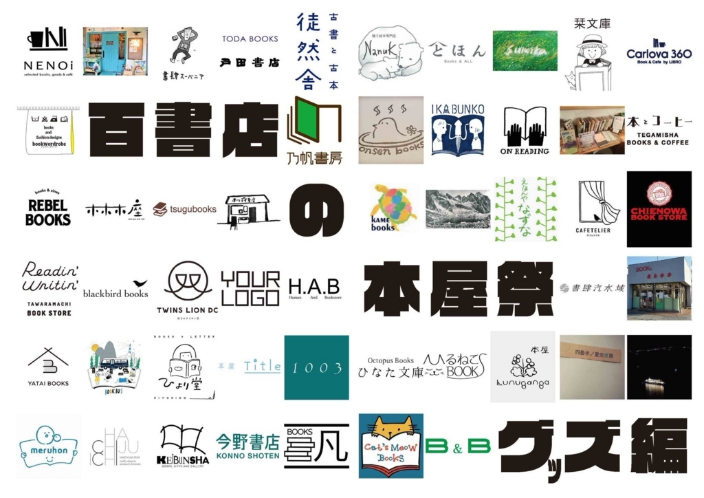 f:id:tsugubooks:20180325080331j:plain