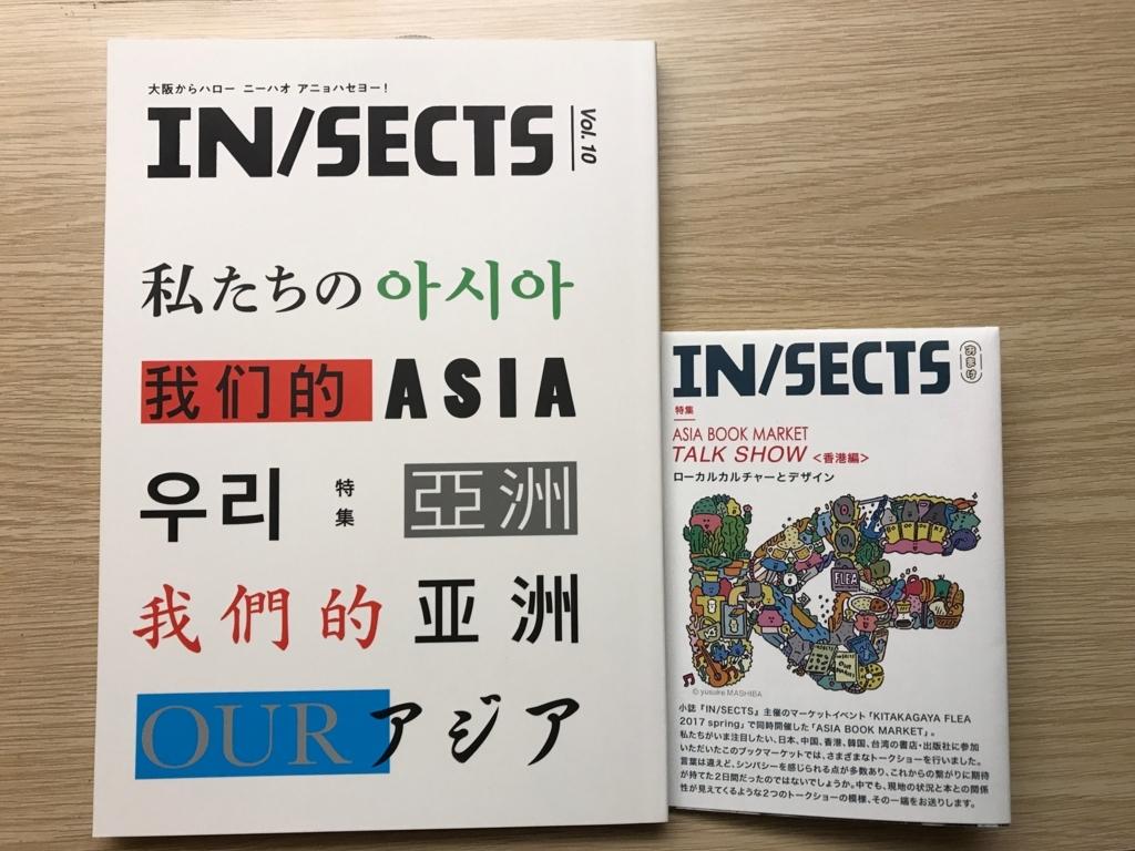 f:id:tsugubooks:20180527080900j:plain