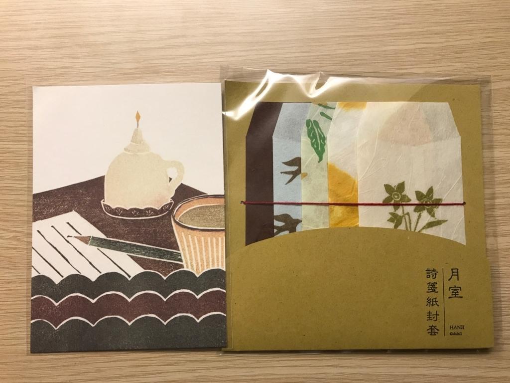 f:id:tsugubooks:20180527081628j:plain